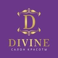 ООО Divine