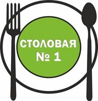 ООО Столовая № 1