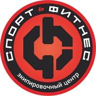ООО Спорт & Фитнес