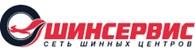 Шинсервис - Брянск