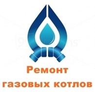 ИП Ремонт газовых котлов и колонок  в Орле