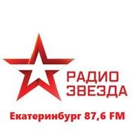 """ООО Радио """"Звезда"""" Екатеринбург 87.6"""