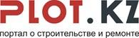 plot.kz - портал о строительстве и ремонте