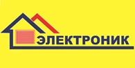 ИП Электроник
