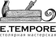 ООО Ex. TEMPORE