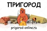 Пиломатериалы Стройматериалы Пригород Волоколамск, Лотошино, Шаховская.
