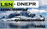 Lsn-dnepr (Лсн-Днепр)