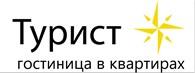 """ООО Гостиница в квартирах """"Турист"""""""