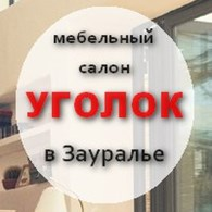 ООО ВиРа
