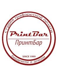 """ООО Типография """"ПринтБар"""""""