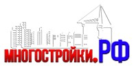ООО Многостройки РФ