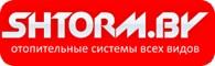 «ШтормТрейд»