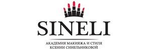 """Академия Макияжа и Стиля Ксении Синельниковой """"Sineli"""""""