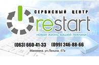 Сервисный центр ReStart