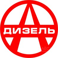 ООО Агро-Дизель