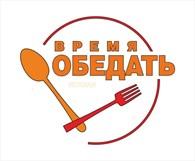 ООО Время Обедать