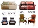 ОП Ремонт и перетяжка мягкой мебели в Орске