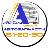 Allcarsgroup