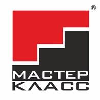 Тренинговое агентство «Мастер - класс»
