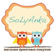 Solyanka - Магазин приятных покупок - Солянка
