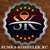 Sumka - Koshelek