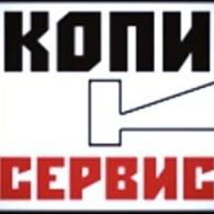 """Копи Сервис"""