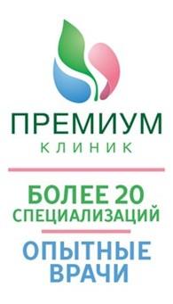 """""""Центральная клиника района Бибирево"""""""