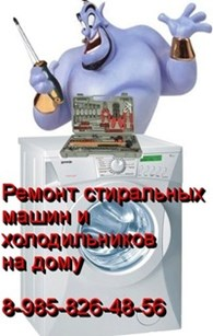 """""""Лига мастеров"""""""