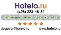 """Hotelo.ru"""