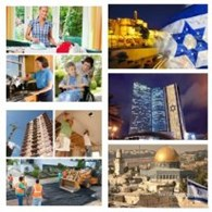 Трудоустройство в Израиле