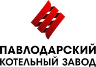 ТОО Павлодарский котельный завод