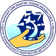 """Центр технического творчества детей и юношества"""