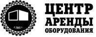"""""""Центр Аренды Оборудования"""""""