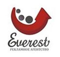 Частное предприятие Рекламное агентство «ЭверестАрт»