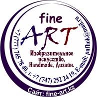 ИП Fine ART