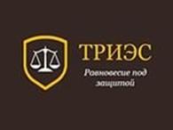 """Частное предприятие """"ЮРИДИЧЕСКАЯ КОМПАНИЯ - ТРИЭС"""""""