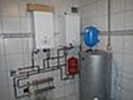 Водопровод и Канализация. 063-529-74-00