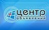 """РИА """"Центр объявлений"""""""