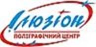 """Субъект предпринимательской деятельности Полиграфический центр """"Илюзион""""."""