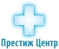 """Общество с ограниченной ответственностью ООО """"Престиж Центр"""""""