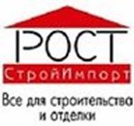 Общество с ограниченной ответственностью ООО «РостСтройИмпорт»