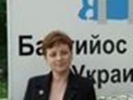 Балтийос Браста Украина