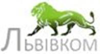 Львівком