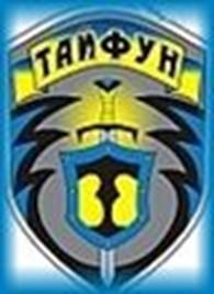 Охранное агентство ООО «СБ «ТАЙФУН»