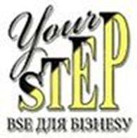 Субъект предпринимательской деятельности «YourStep»