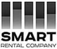 Smart Rental