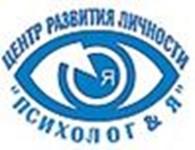 Психологический центр «Психолог и Я»
