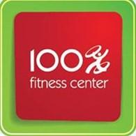 """""""Фитнес-центр 100%"""""""