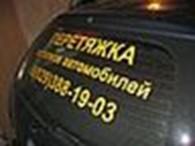 "Частное предприятие КАРЕТНАЯ МАСТЕРСКАЯ ""Julietta"""