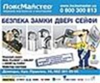 Субъект предпринимательской деятельности ФЛП Савченко А. А.